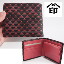 Traditional leather key holder and wallet with Functional made in Japan