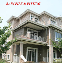 Rain Gutter (PVC DIN STANDARD)/pvc water systems/rain pipe and fittings