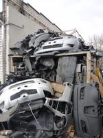 Automotive plastic scrap, plastic auto parts purge, car plastic scrap supply