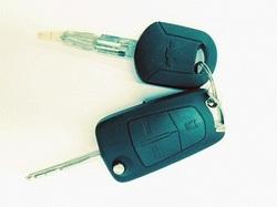Chevrolet Captiva Remote