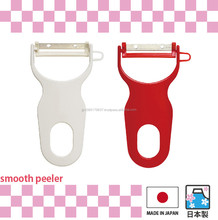 Japanese high quality sharp peeler kitchen accessory available in 2 color