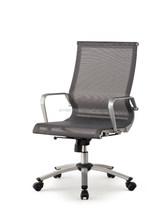 Slim Mech Chair - Mid Back chair