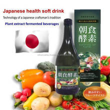 Nutritional value, calories, taste, it is the juice drink in Japan stuck to the generation method. (Cereal grass enzyme)