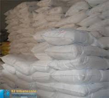 High molecular weight water treatment chemicals ---- flocculant polyacrylamide