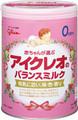 Glico icreo balancemilk leche descremada marcas made in japón
