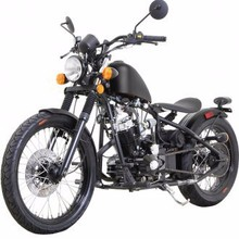 discount price on Limited Edition 250cc Bobber Style Motorcycle