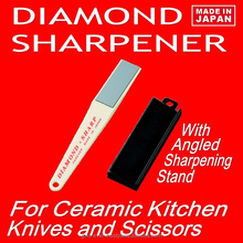 Always have sharp kitchen knives and scissors with this Diamond Sharpener, easy to use, effective, made in Japan