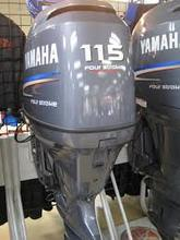 FREE SHIPPING FOR USED YA MA HA 115 HP OUT BOARD MOTOR ENGINES