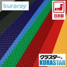 Japanese-made waterproof PVC sheet. Kuraray, KURASTAR. use on various cover,tent,bag. (pvc sheets black)