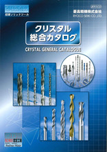 Hight quality Reamer VCD special coating Carbide D0.5-D30.0