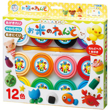 "Colorful and Japanese boys toy ""Rice Clay,"" a safe product made from real rice Set of 12 colors Children's toy Japanese brand fo"