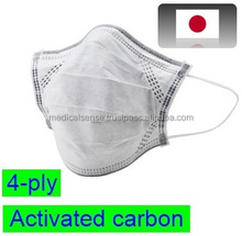 Medical equipment used in hospital, 4-ply activated carbon mask for infection prevention
