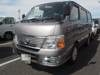 Japanese used nissan caravan for irrefrangible accept orders from one car