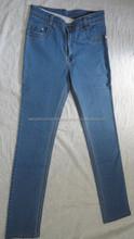 Excellent Looking Best Quality Strechable Denim Jeans -Mens Jeans Pant