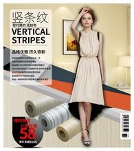 2015 new home wallpaper wallpaper 3d wall price vinyl wallpaper