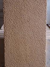 Yellow Sandstone Paving Stones