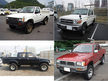 Durable and Low cost used toyota pickup cars in japan for irrefrangible accept orders from one car