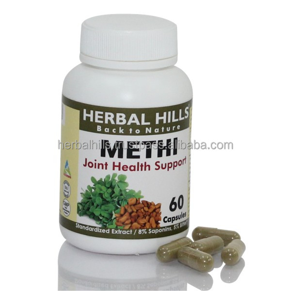 Isha natural herbal products india