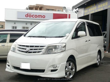 Goodlooking price toyota alphard used car made in Japan