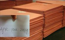 We supply Electrolytic copper cathode grade A (Copper content 99.99%) at Euros 4,500 per MT CIF
