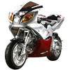 Cheap Sales+ Free Shipping 110cc Auto 4 Stroke X19 Super Pocket Bikes