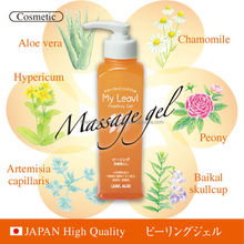 """ My Leavl Peeling Gel ( Dropped horny)"" is the one of our most popular item.600thousand unit more than ever, have sold in Japan"