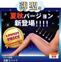 Japan Taping Beauty Spats Beauty Legging - Guaranteed Lowest Price