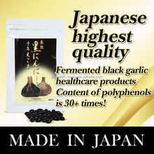 Easy to take and Natural fermented garlic Black Garlic for health , small lot order available