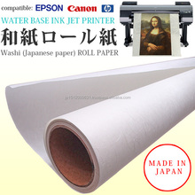 Reliable and Durable paper art of Japanese washi for photographic prints, art works free sample