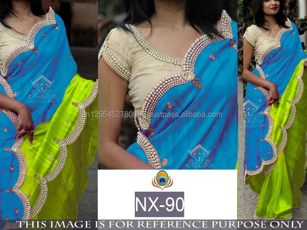 Saree ultime saree disegni camicetta jamdani saree