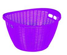 Small Plastic Oval Colander - 0133 Purple