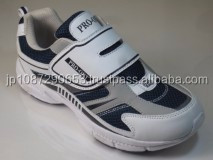 Shoes from Japan, Sports Shoes, Casual Shoes, Special purpose Shoes for Men, Women and Childred