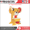 Standard/High Precision/Reliable Power Press Machine Price For Middle East