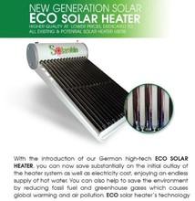 Solarable solar water heater