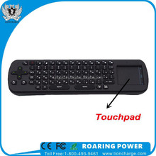 Kingblu RC12 2.4GHz Wireless Keyboard Air Mouse + Touchpad For Android TV Box