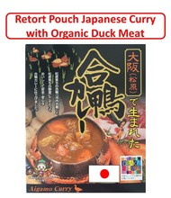 Latest Retort Pouch Japanese Curry with Organic Duck Meat for Japanese Instant Food , with Carefully Grown Ingredients in Japan