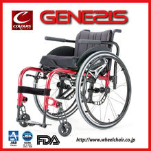Easy to maneuver comfortable active wheel handicap chairs made in Japan