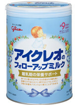 baby diapers manufacturers glico icreo follow-up milk milk powder
