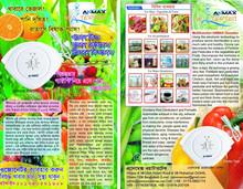 Pesticide Remover/Ozonator/Ozonater/Ozonizer/Formalin Remover/Ozone Generator