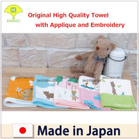 We're looking for indonesia distributor with reliability , Japanese towel maker