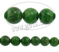 Diopside Beads Round 8mm Hole:Approx 1mm 44PCs/Strand Sold Per Approx 16 Inch Strand