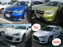 Durable and Reliable used sport cars for sale with good fuel economy made in Japan