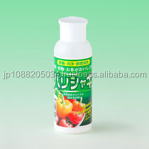 Natural material and washing power disinfection at reasonable prices ,OEM available