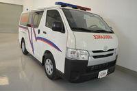 Ambulance - Toyota HiAce