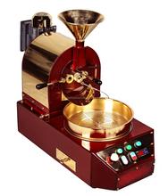 Coffee Roaster / Electric Coffee Roasting Machine / Green Coffee Roaster for Home Use KBN1004