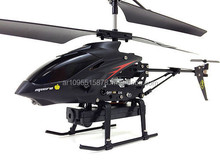 Radio Remote Control RC Metal Gyro 977 Helicopter