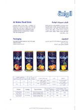 Al Waha Float Juice - 180 ml & 240 ml Tin pack