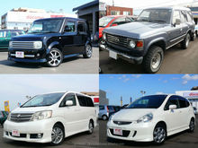 High quality used car prices for cars from Japanese supplier
