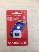 Memory Card neutral packing 2GB to 64GB