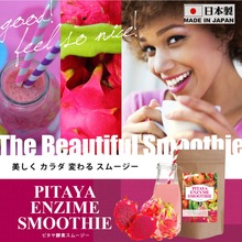 Nutritious food manufacturers looking for distributors smoothie bar pitaya enzyme smoothie made in Japan